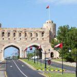 معلومات عن التجارة في عمان