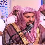 سيرة الشيخ صالح ال طالب