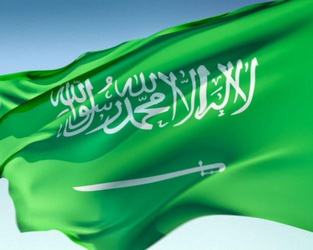 عبارات عن العلم السعودي المرسال