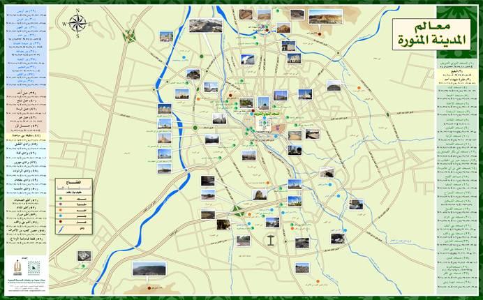 خريطة المدينة المنورة بالتفصيل المرسال