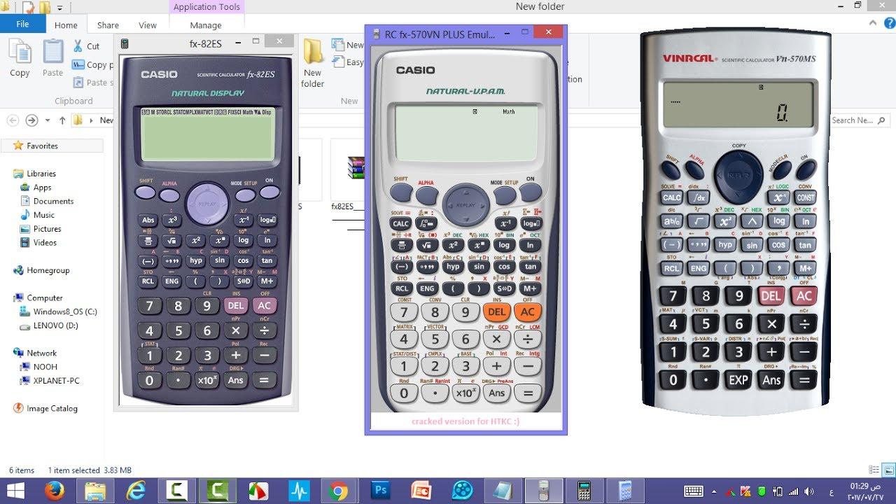 تحميل الة حاسبة للكمبيوتر ويندوز 7