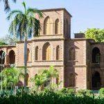 دليل الجامعات السودانية
