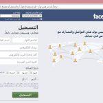 اسهل طريقة لـ حذف حساب فيس بوك