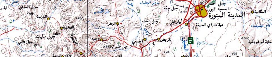 خريطة المدينة المنورة بالتفصيل