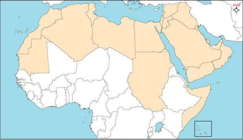 خريطة الوطن العربي صماء المرسال