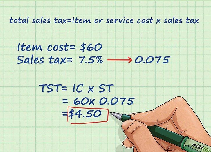 طريقة حساب الضريبة بسهولة المرسال