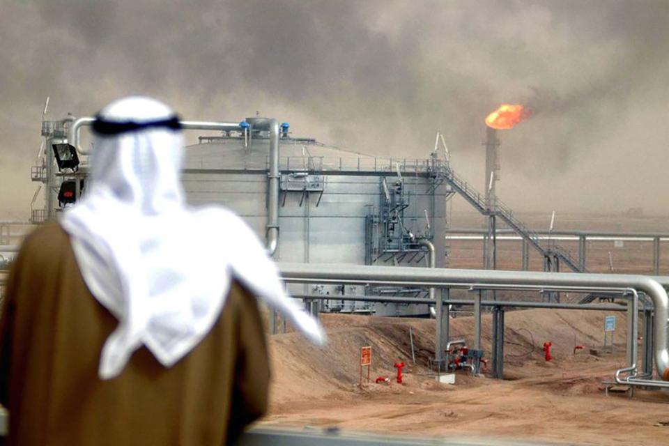 حقول النفط في المملكة العربية السعودية المرسال