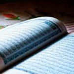 انواع التلاوات والقراءات في القرآن الكريم