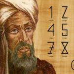 أسماء علماء الرياضيات المسلمين