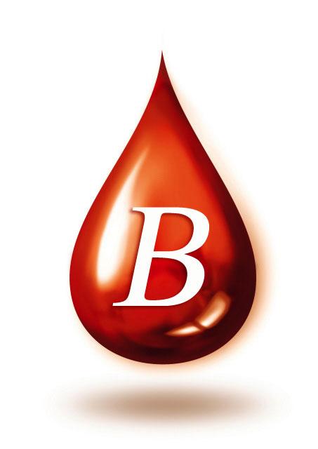 خصائص فصيلة الدم B المرسال