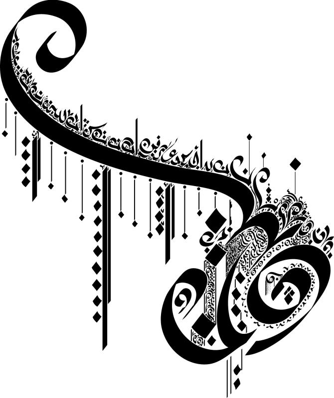الكوفي الخط العربية صورة بابوا نيو غينيا