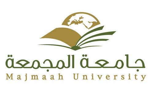 تخصصات جامعة المجمعة المرسال