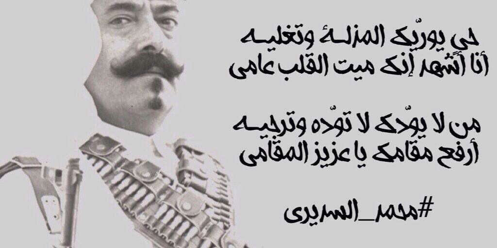 قصائد احمد السديري المرسال