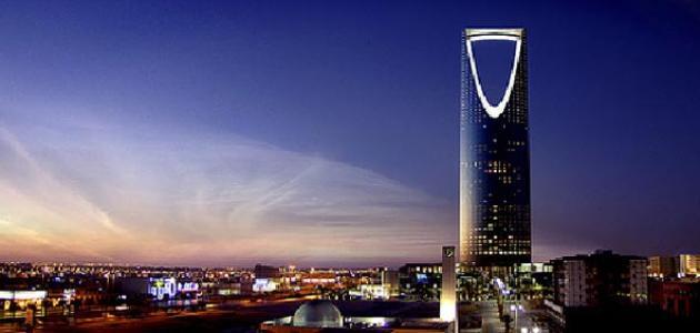 تعبير بسيط عن مدينة الرياض بالانجليزي المرسال