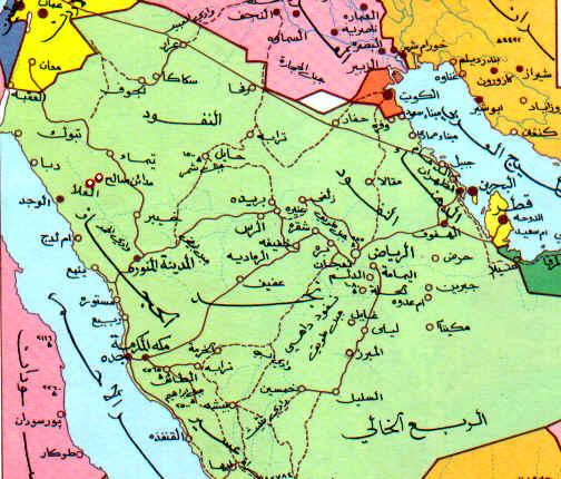 المسافة بين وجدة و مراكش