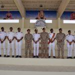 معلومات عن معهد الدراسات الفنية للقوات البحرية