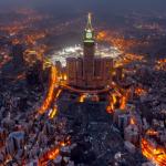 تعبير عن مدينة مكة بالانجليزي