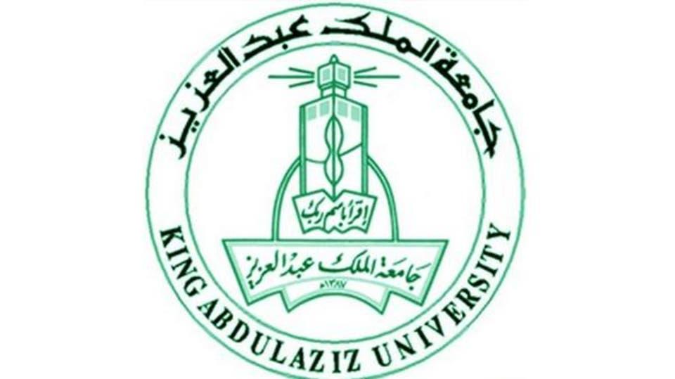 دبلومات جامعة الملك عبدالعزيز بعد البكالوريوس المرسال