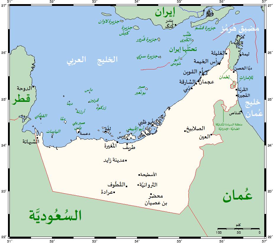 خريطة الامارات العربية المتحدة بالتفصيل المرسال
