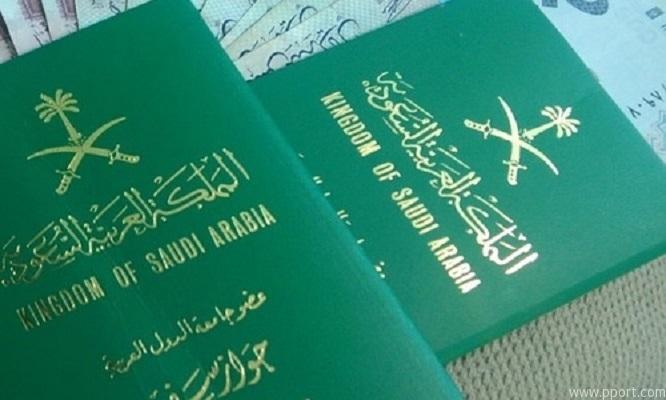 كيف يتم تجديد الجواز السعودي في امريكا الكترونيا المرسال