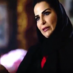 قصة نجاح الدكتورة خولة الكريع