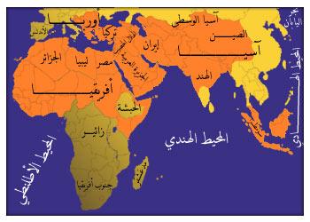 خريطة العالم الاسلامي بالتفاصيل المرسال