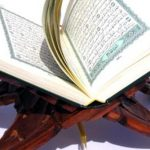 الفرق بين القران والحديث القدسي