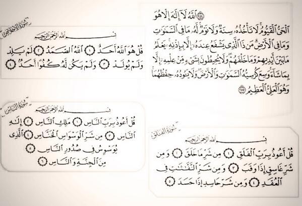 الحر الاسلمي Pa Twitter Hakoom12