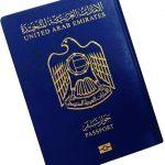 طريقة تحديث جواز السفر بعد التجديد