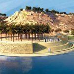 دليل حدائق الرياض