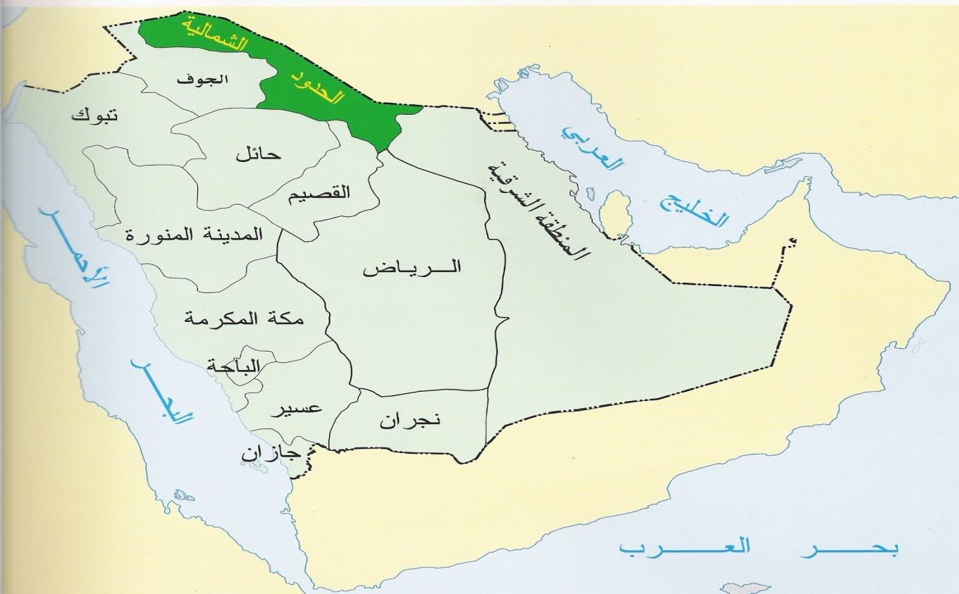 سكرابز خريطة المملكه المرسال