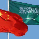معلومات عن استيراد بضائع من الصين بالجملة الى السعودية