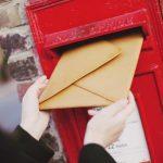 تفسير رؤية صندوق البريد في المنام