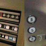 طريقة فتح باب المصعد عند تعطله لاسمح الله