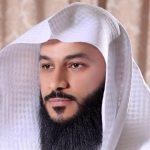 سيرة القارئ عبدالرحمن العوسي