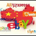 مواقع شراء ملابس من الصين