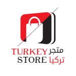 مواقع شراء ملابس من تركيا