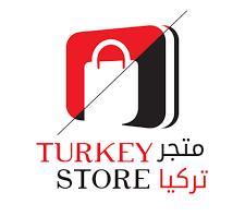 59ce1b1d0 مواقع شراء ملابس من تركيا   المرسال