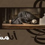 مظاهر الاعتزاز بالهوية الاسلامية