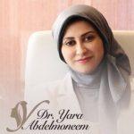 نصائح الدكتورة يارا عبد المنعم