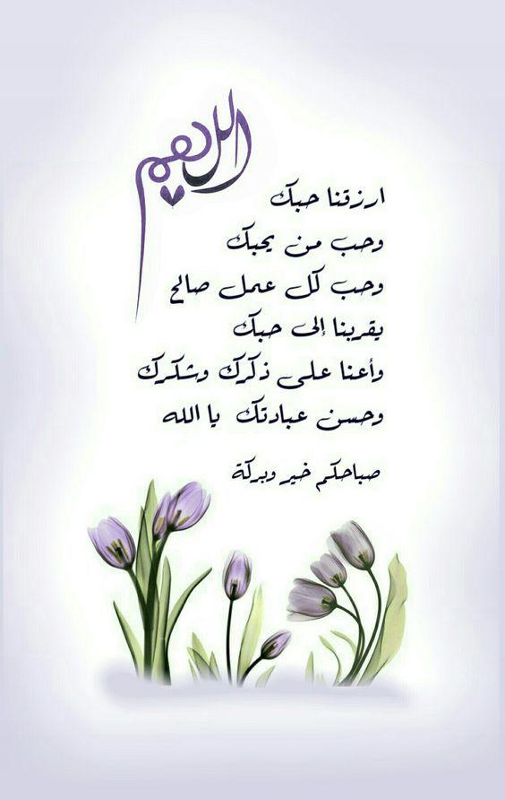 بطاقات صباح الخير اسلامية المرسال