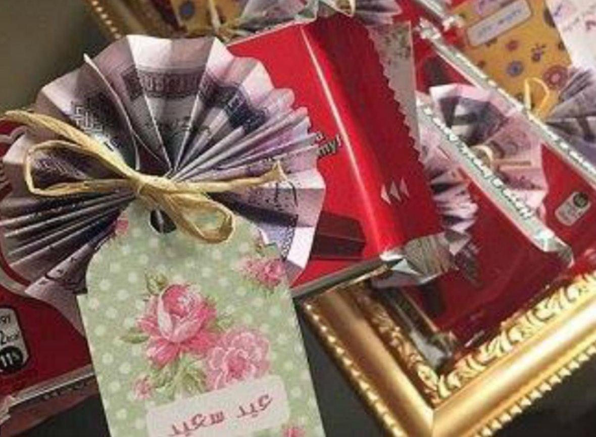 افكار توزيعات العيد   المرسال