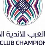 جدول البطولة العربية للاندية 2019