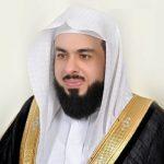 من هو الشيخ خالد الجليل