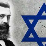 تعريف الصهيونية