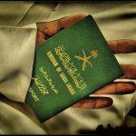 طريقة تحديث بيانات جواز السفر للمقيمين