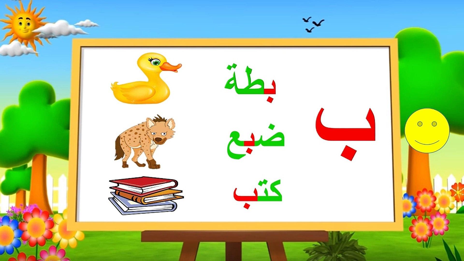 كلمات بحرف P للاطفال