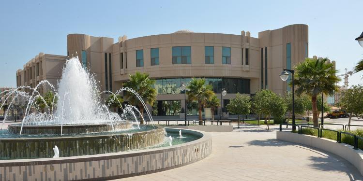 تخصصات جامعة الامام عبدالرحمن الفيصل بالدمام المرسال