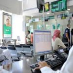جدول مواعيد عمل البنوك في رمضان 2019 – 1440