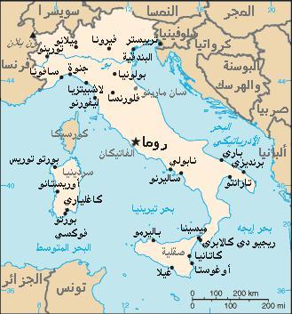 خريطه الشمال الايطالي بالعربي المرسال